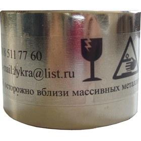 Другие товары поставщика в категории мощные неодимовые магниты диски.